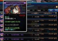 DNF:95版本中低端紫卡大洗牌,這四張新卡只賣十幾萬卻漲幾萬戰力