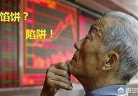 """股市中所說的""""莊家""""到底包括哪些?"""