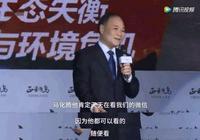 坤鵬論:阿里和騰訊的支付之戰如火如荼 央媽說:停!