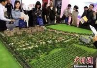 中國新聞網:3月全國樓市現小陽春 一二線城市樓市明顯反彈