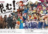 Konami發佈招聘廣告《惡魔城》等經典作品被提及