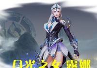新版本英雄得到加強,李元芳將重回巔峰,而它將再次無敵
