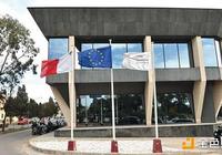馬耳他擬對加密貨幣投資基金制定規則引導市場正向發展