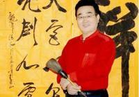 吳西臣——當代藝術優秀影響力人物