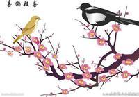 藏頭詩:《喜鵲迎春》