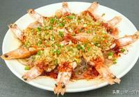 這道富貴大蝦的家常做法,比油燜的好吃,簡單易做,越吃越香