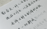 想練好一手好看的鋼筆字,不掌握這些技巧,就算再怎麼練也是白搭