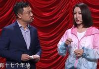 """宋寧淚灑喜劇人舞臺,19年春晚17次""""備胎""""太心酸!"""