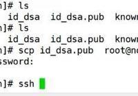 Hadoop面試指南(二):實踐版(終)
