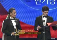 頒獎會上李鍾碩表示喜歡鄭爽,宋仲基也表示有望搭檔鄭爽拍新戲