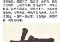 近日郭德綱連寫三篇雞湯微博,看得網友直呼對他佩服的五體投地
