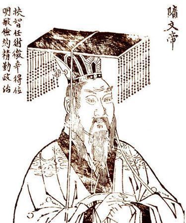 隋文帝對獨孤皇后的愛恨糾結