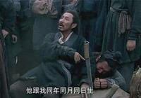 白手起家的地痞無賴劉邦,為何楚漢戰爭最後的贏家?全因得一奇人