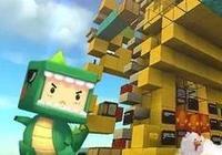 有多少玩家覺得《迷你世界》會火?