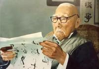 最後一位秀才活了110歲,書法寫了102年,是我們學習的好榜樣!