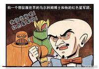 勝利者的慾望之爭-惡搞漫畫圖