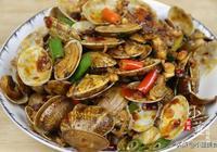 花蛤怎麼炒好吃?學會這一招,炒出來鮮嫩入味,一點也不腥