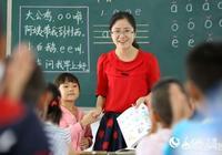 年輕人還要不要做老師,做老師有什麼前途嗎?