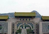 粵東第一高峰——鳳凰山