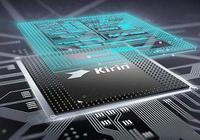 ARM壟斷全球,如果ARM架構斷供,華為是否還能造出高性能芯片?
