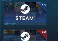 現在你可以給好友贈送Steam數字禮物卡了