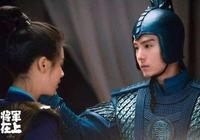 將軍在上趙玉瑾結局是什麼?趙玉瑾最後和葉昭在一起了嗎?