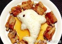 排骨米飯 排骨米飯怎麼做