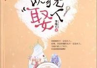 7本經典現言甜寵小說推薦高甜無虐:情不知所起,而一往情深!