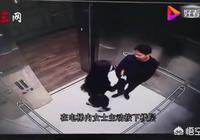 劉強東事件中,視頻能夠洗清一切女方不實指控嗎?