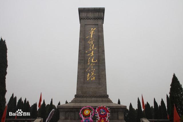 """山東—""""鋼鐵之城""""萊蕪"""