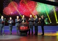 第27屆信陽茶文化節在河南信陽開幕