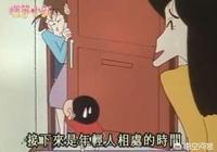 都知道小新喜歡娜娜子姐姐,那麼娜娜子喜不喜歡小新呢,她對小新又是什麼感情呢?