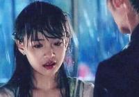 同樣拍雨戲,鄭爽讓人心疼,劉亦菲美哭,最後不笑你打我!