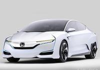本田黑科技FCV轎跑,百公里油耗為0!