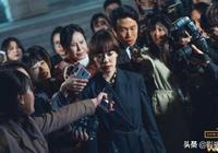 刷新首播收視紀錄,韓版《紙牌屋》果然名不虛傳