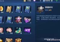 王者榮耀:準備買榮耀水晶?此建議可省兩萬點券!