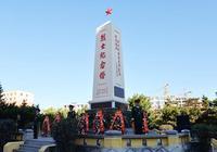 吉林省第一人口大縣
