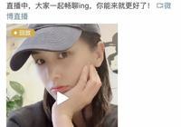 黃聖依首次直播就美上了熱搜,為啥她那麼有少女感?