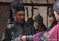 西晉名將之衛瓘:阻止了第二個蜀漢的建立