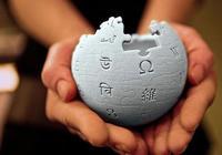 為何百度百科的資料不能在論文中應用,但是維基百科的就可以?