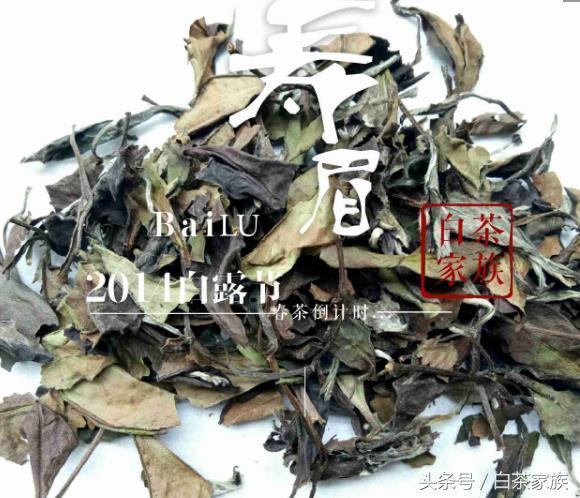 3年陳的老壽眉在香氣、滋味上有什麼特點?