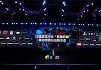"""騰訊欲打造遊戲行業""""英雄聯盟"""",並一口氣公佈了15款新手遊"""