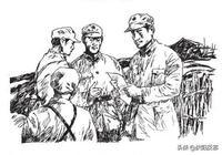 毛澤東給徐海東打的一張借條