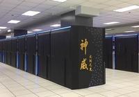 超級計算機如何用於人工智能?