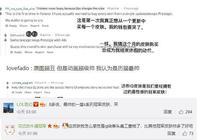 LOL:王思聰最得意的冠軍皮膚,被網友吐槽?親自警告:你號沒了!