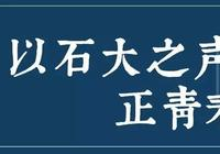 權威發佈|中國石油大學(華東)近三年各省市錄取分數情況統計