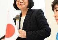 """蔡英文大談""""臺日友好"""",民進黨當局集體投靠日本"""