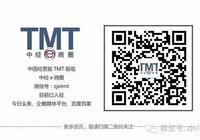 中國聯通的5G野望