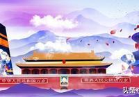 中國高校最多的十大城市一覽