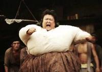 中國最胖女演員,周星馳一手捧紅她,如今狂瘦140斤,老公超帥!